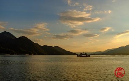 Travessia de ferry para Miya-jima.