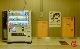 Metrô de Tokyo.