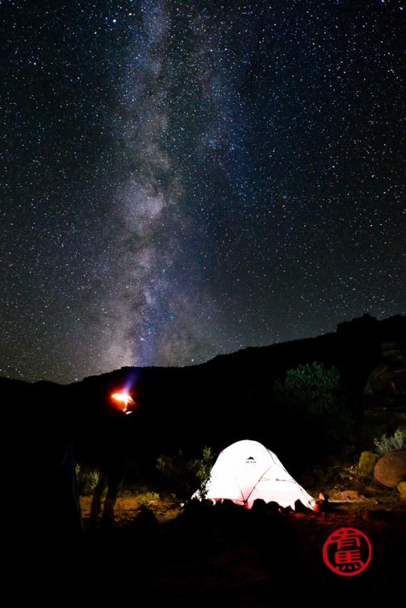 Via Láctea.
