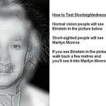 どっちに見える? -簡易視力検査-