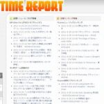 こっそり開設したつもりが・・・-kill-time Report-