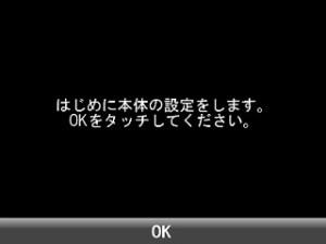 DSi_set_NG