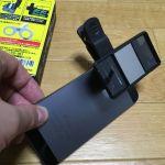 3D VR用撮影レンズを買ってみた – IFD-361 –