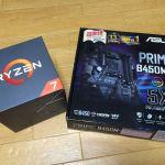 投げ売り状態の第2世代のRyzen7 買ってみた – Ryzen7 2700X –