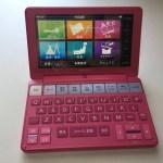 シャープの電子辞書をWindows CE化して遊んでみた