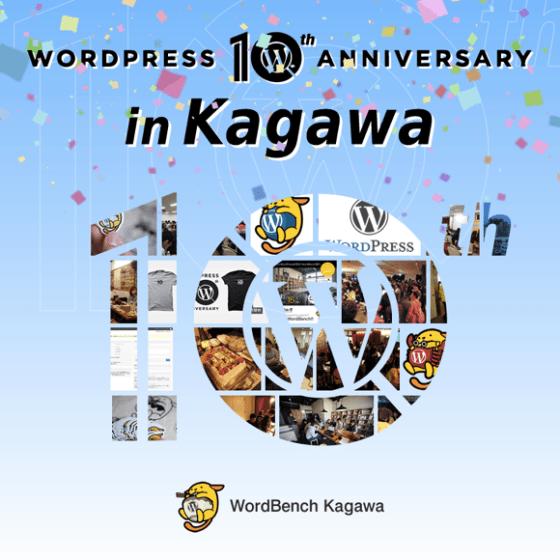 Kagawa wp10