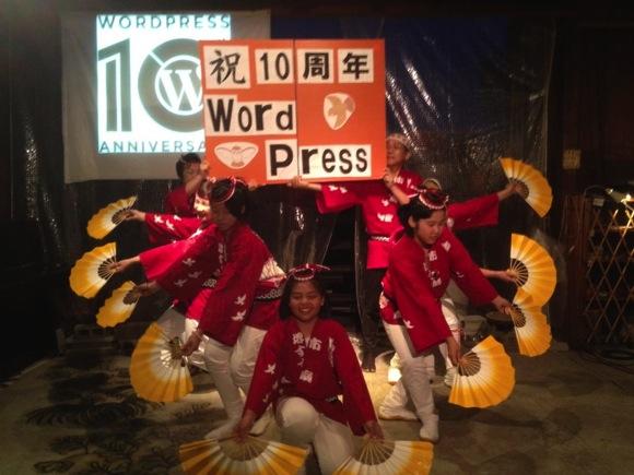 Osaka sakai wp10