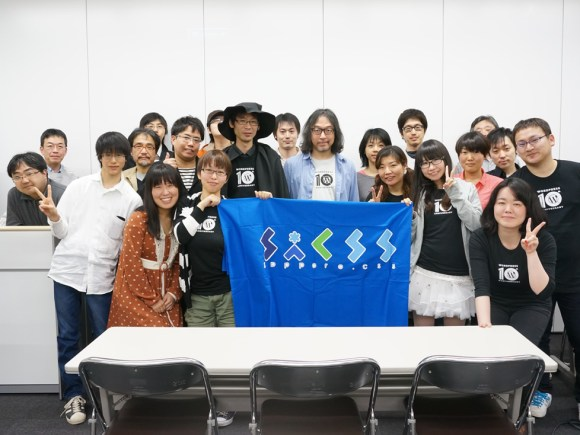 Sapporo SaCSS
