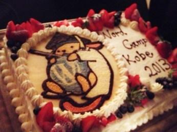 wordcamp-kobe-2013-wapuu-cake.jpg