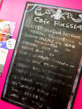 Cafe Russia in Kichijoji