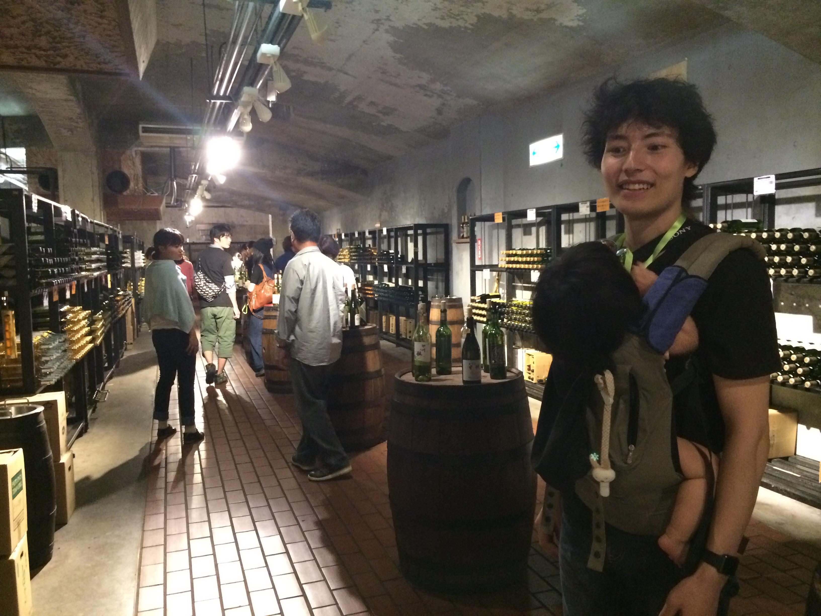 Katsunuma Wine Cave
