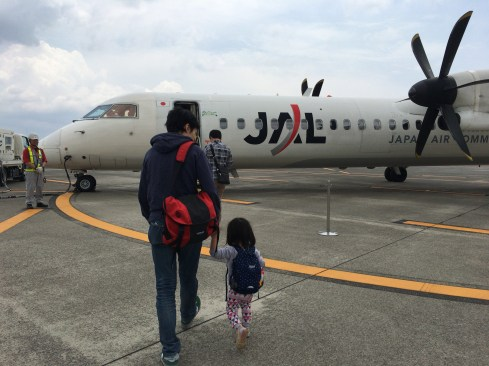 Kagoshima Airport