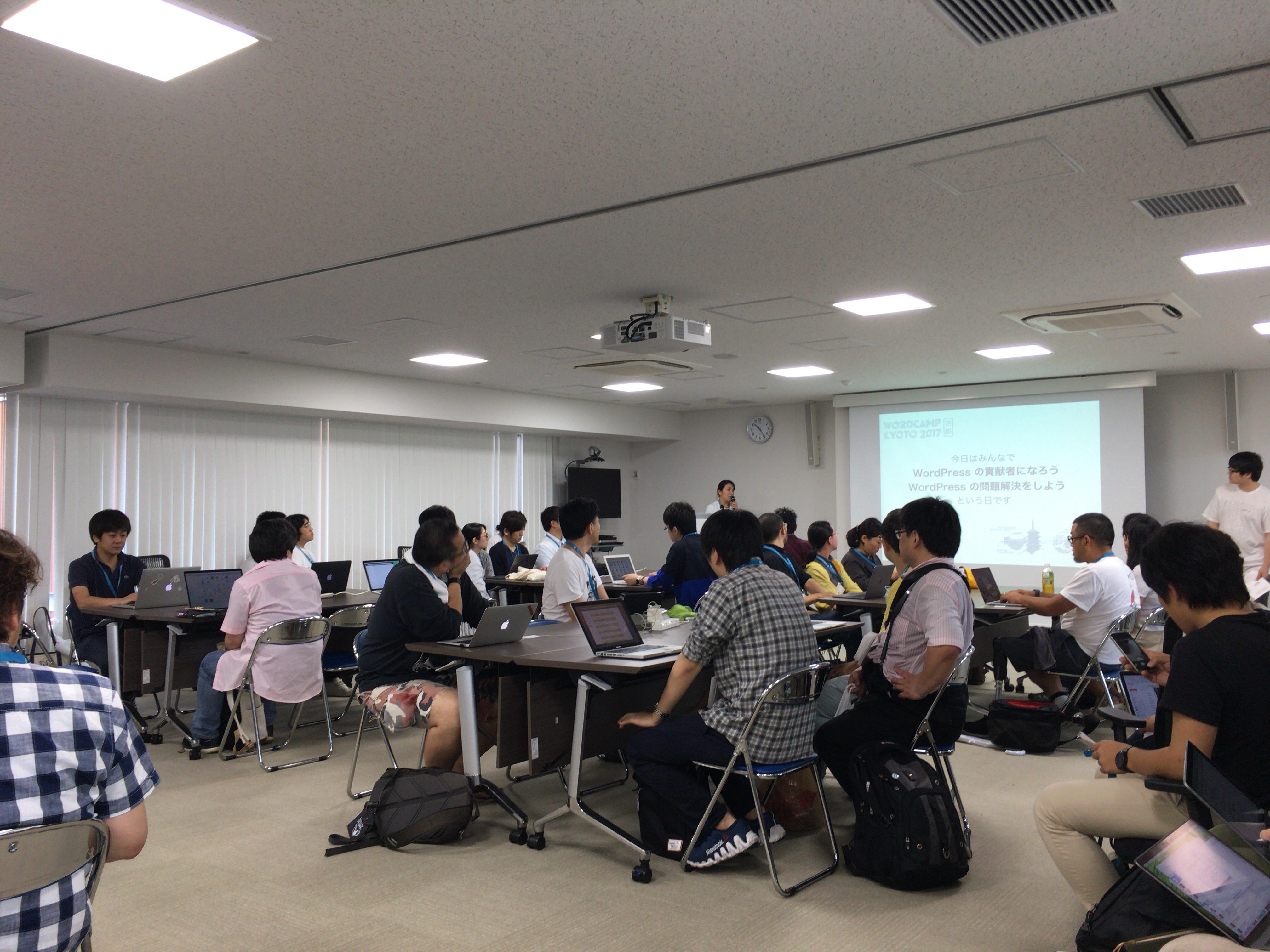WordCamp Kyoto 2017 Contributor Day