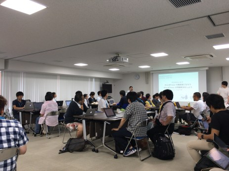 WordCamp Kyoto 2017 Contributor Day
