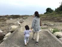 To Harutahama