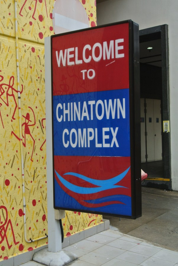 Chinatown Complex in Singapore.
