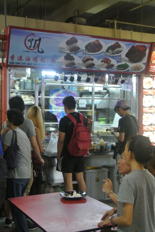 Liao Fan's Hong Kong Soya Sauce Chicken Rice and Noodle - where Michelin gave its first ever star to a hawker food stall.