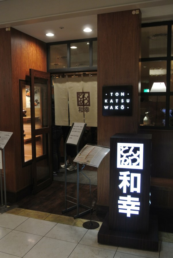 Tonkatsu Wako Restaurant.