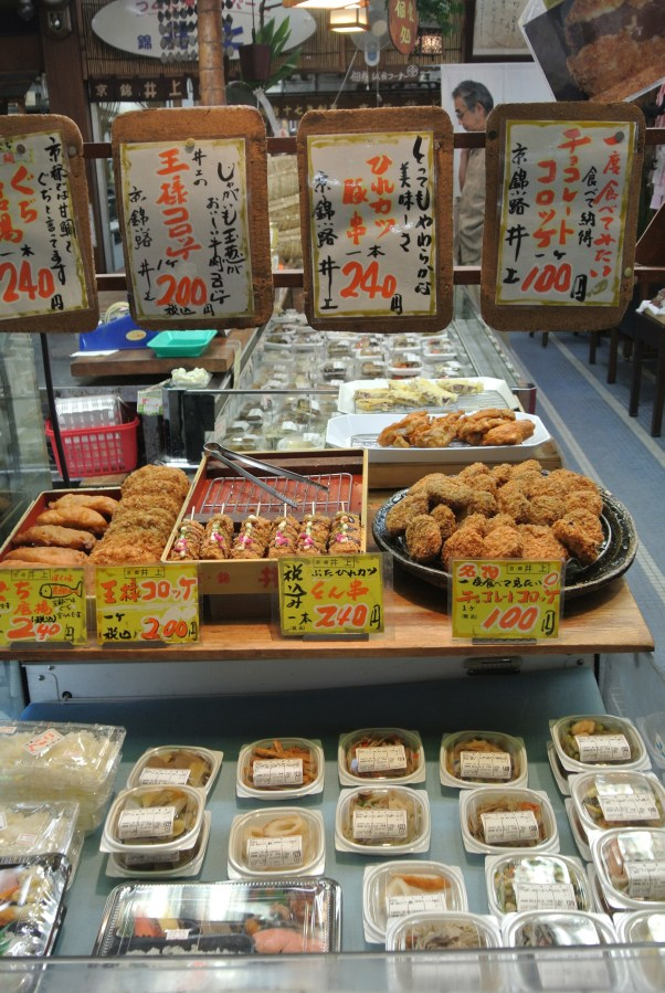 A variety of different Japanese style croquettes.