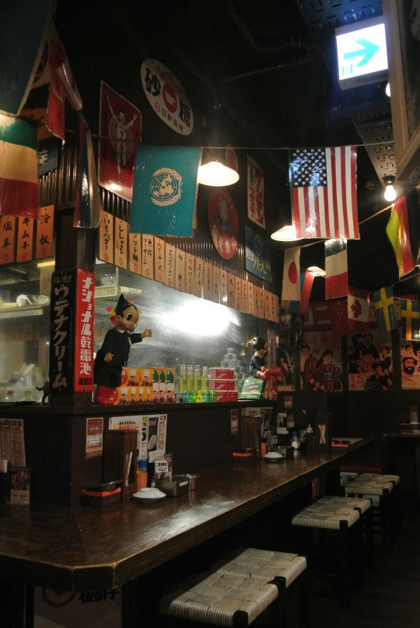 Hanbey - bar