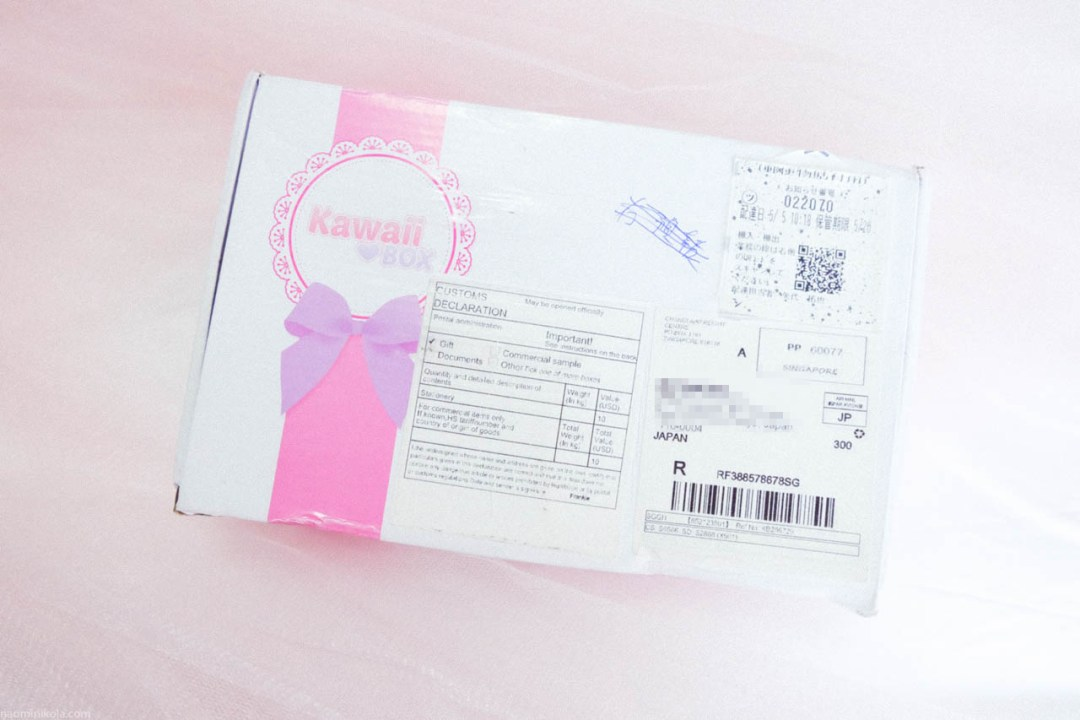 naominikola-kawaii-box-01