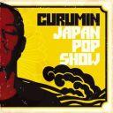 Curumin