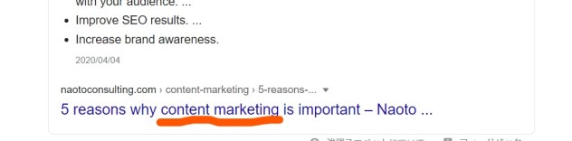 Put key phrases in page title