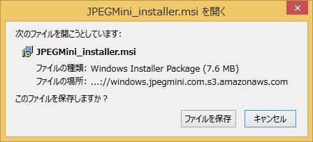JPEGminiTrialDownload3