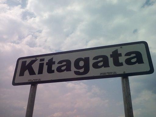 Kitagata town