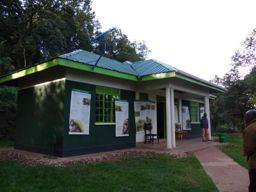 Ruhija Gate Office