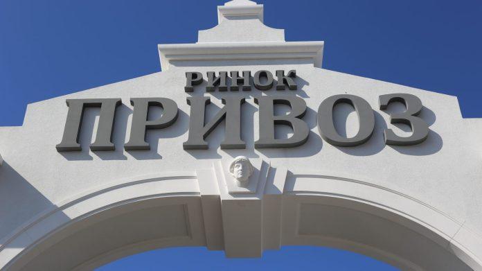 Одесский «Привоз»: легенды и клады главного рынка города