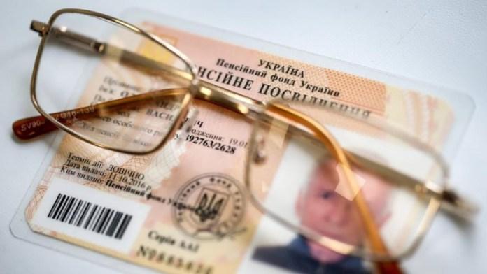 О зачете стажа и перерасчете пенсии