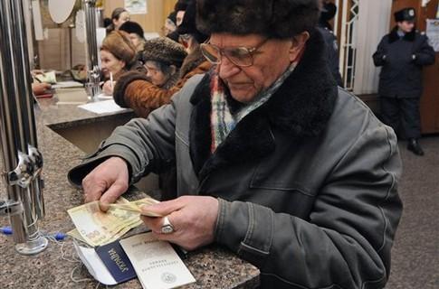 Пенсии и льготы: что нас ждет?