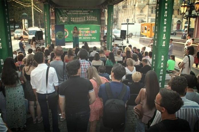 Одессу накроет «Зеленая волна»