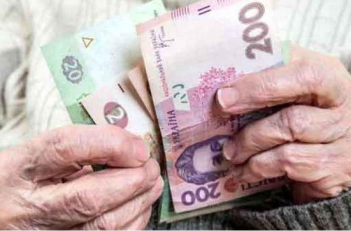 пенсия переплата