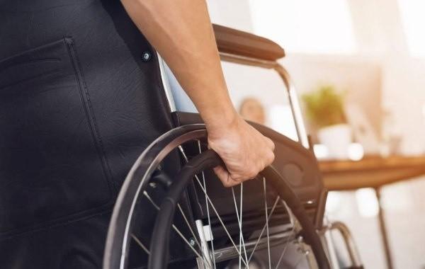 пенсии по инвалидности