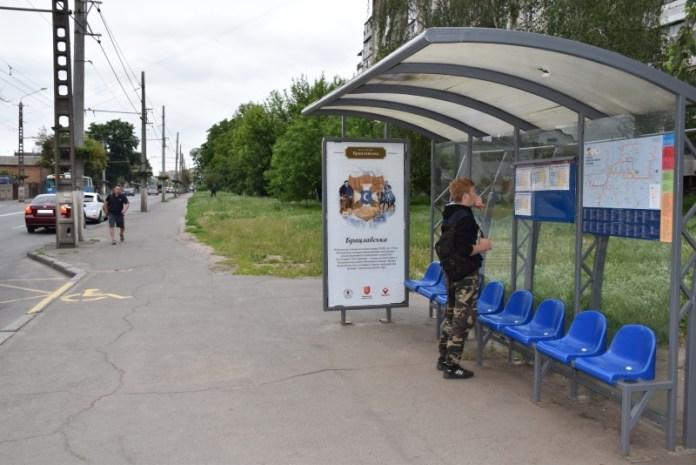 В Виннице оригинально рассказали о людях, в честь которых переименовали улицы (ФОТО)