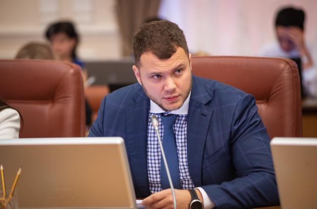 Когда в Украине общественный транспорт вернется к привычному графику работы?