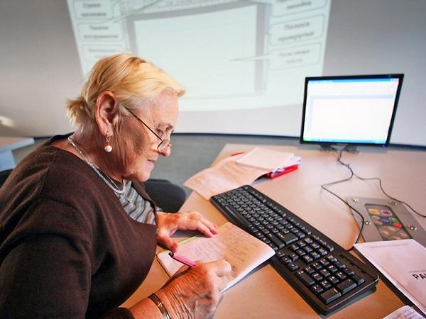 пенсия госслужащей
