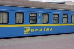 На Троицу железнодорожники назначают дополнительные поезда и рейсы