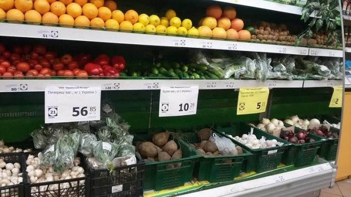 Супермаркеты Донецка шокируют ценами (ФОТО)
