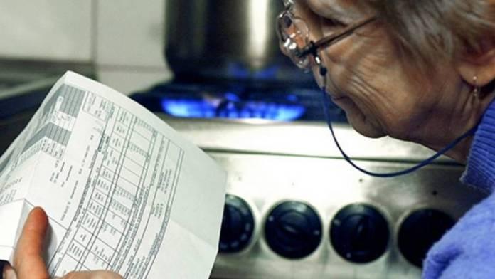 Як зробити перерахунок боргів за газ?