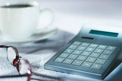 Как рассчитать свою пенсию?