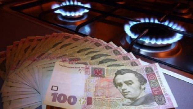 Закупают ли жители Украины газ на отопительный период?