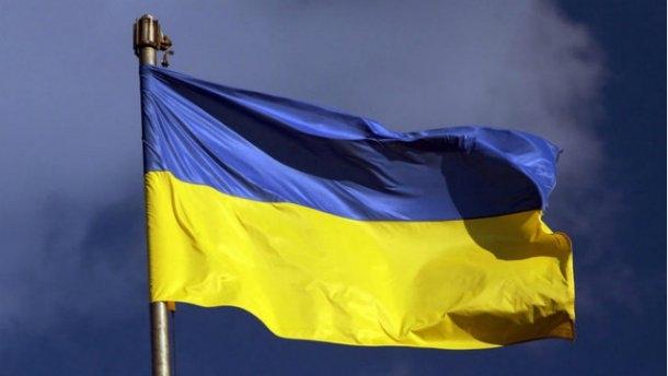 Флаг Украины: сине-желтый или желто-синий?