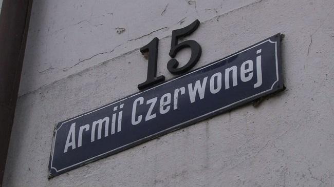 В Польше запретили пропаганду коммунизма