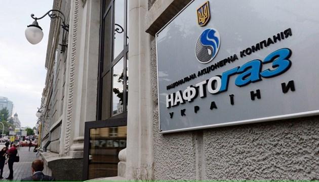 «Нафтогаз» разрешит ОСМД покупать газ по летней цене