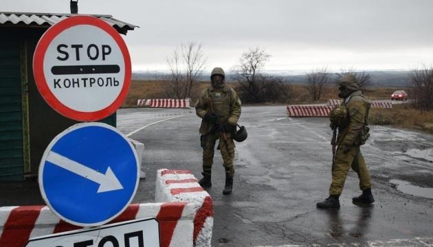 Дорога на Донбасс: новые правила на пунктах пропуска