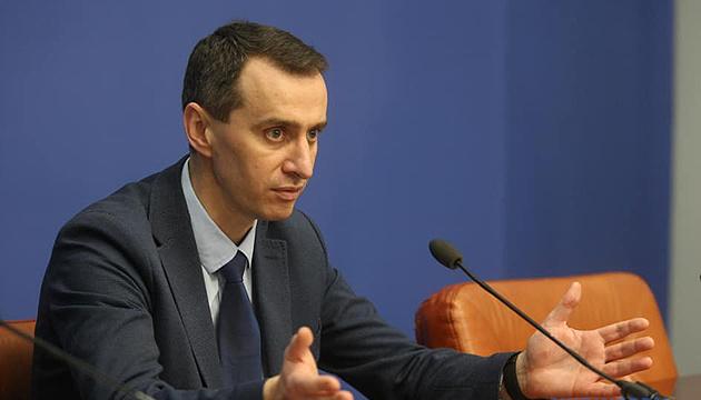 министр В. Ляшко