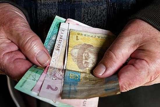 Финансирование пенсий за май продолжается